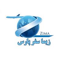 لوگوی زیما