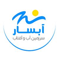 لوگوی آبسار
