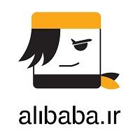 علی بابا، خرید اینترنتی بلیط هواپیما، قطار و اتوبوس رزرو هتل و رزرو تورهای داخلی و خارجی