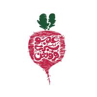 لوگوی عموسبزیفروش