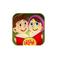 آرش و آنا، اپلیکیشن آموزش مفاهیم ریاضی، علوم، آموزش قرآن و فارسی برای نوشتن و خواندن
