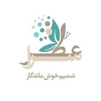 لوگوی عطرسرا