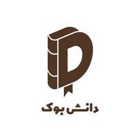 لوگوی دانش بوک