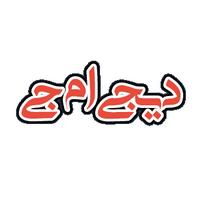 لوگوی دیجیامجی