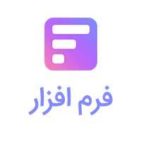 لوگوی فرمافزار