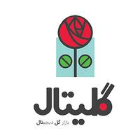 گلیتال، خرید اینترنتی گل برای مناسبتهای مختلف