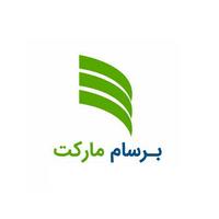 لوگوی برساممارکت