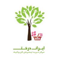 لوگوی ایراندرخت