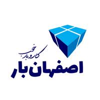 لوگوی اصفهانبار