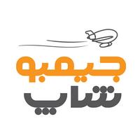لوگوی جیمبوشاپ
