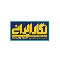 لوگوی نگار ایرانی
