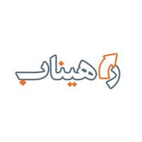 لوگوی راهیناب