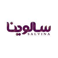 لوگوی سالوینا