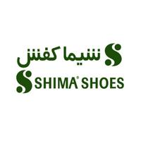 لوگوی کفش شیما
